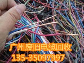信誉好的广州番禺废品回收公司_广州番禺废品回收公司