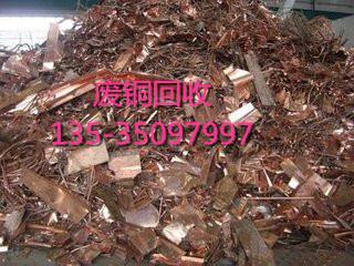 景宏回收-专业的广州番禺废品回收公司 萝岗番禺废品回收公司