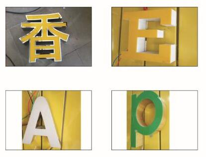 背打光字_西安鑫城广告_可靠的发光字制作公司