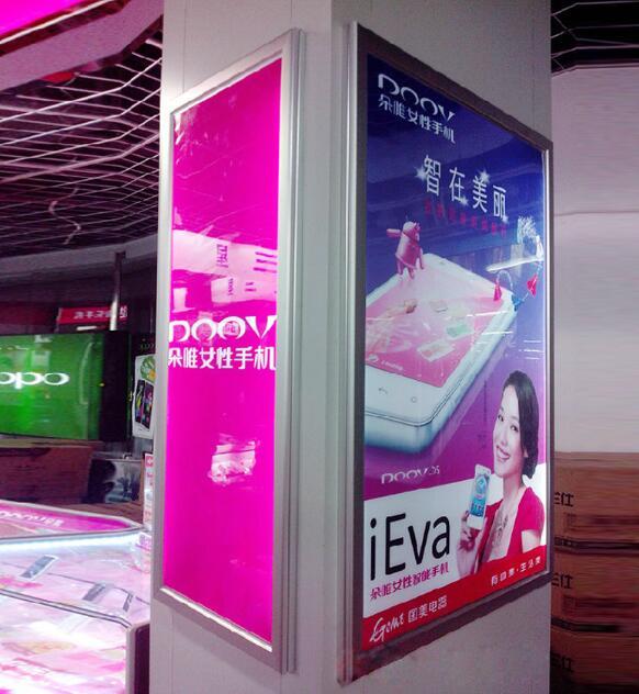 LED灯箱价格-陕西信誉好的灯箱公司