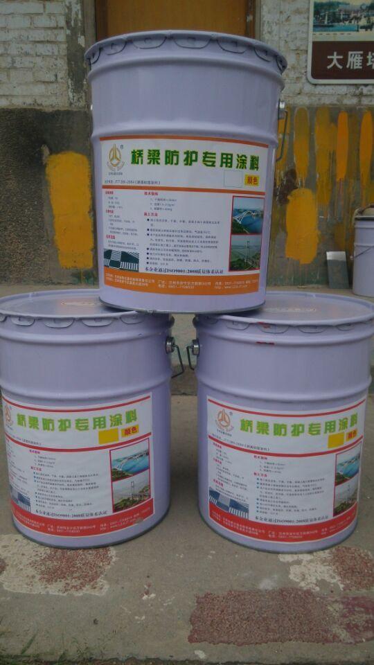 新疆热熔标线涂料厂|为您推荐兰州金路交通质量好的桥梁防护涂料