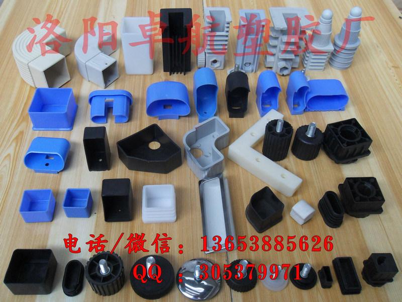 专业河南课桌椅脚套生产厂家在河南-供应塑料管套课桌椅套脚铁床蚊帐套洛阳卓航塑胶厂