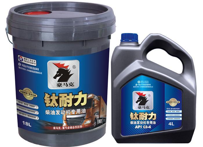 钛耐力高端车用柴油机油