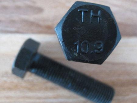 10.9级高强度细扣外六角螺栓