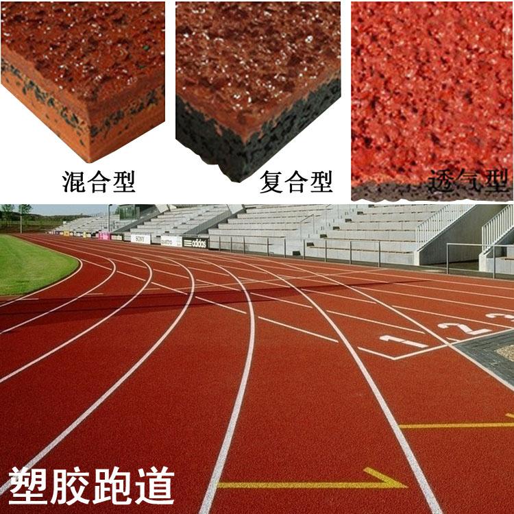 彈性地板低價批發_廣東品質好的彈性地板