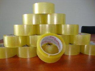 甘肃胶带生产厂家|实惠的兰州胶带推荐