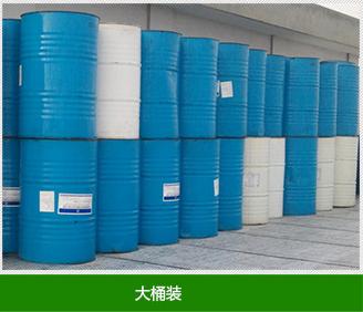 供应石油化工溶剂,诚挚推荐销量好的石油化工溶剂