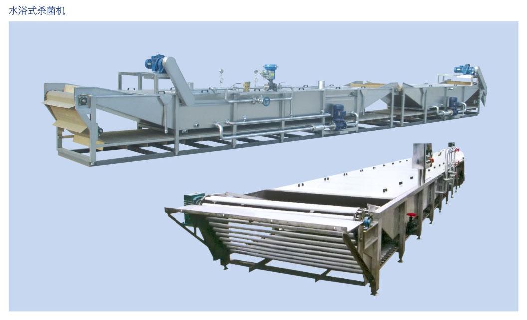 天水肉食品加工机械-兰州隆晟包装食品机械好用的乳品机械出售