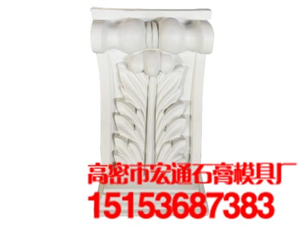 黑龙江石膏线模具-山东划算的石膏线模具
