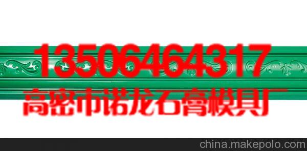 高密诺龙石膏模具专业的石膏线模具出售 贵州石膏线模具