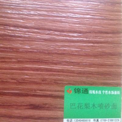锦通木业3.6巴花梨木喷砂面木饰面板
