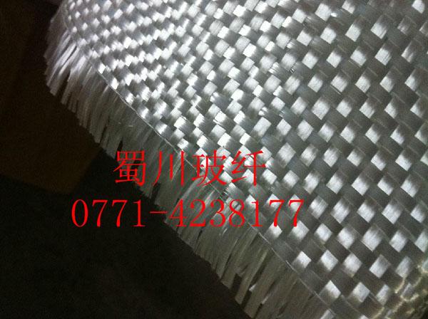 广西玻璃纤维批发-南宁厂家直销中碱玻璃纤维