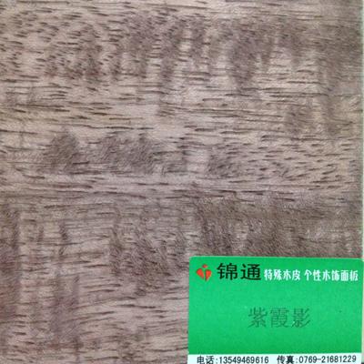 染色木饰面板