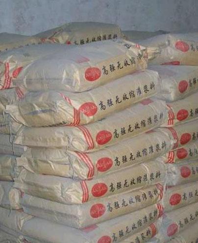 高強無收縮灌漿料哪里找-質量好的高強無收縮灌漿料推薦