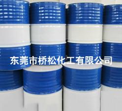 桥松化工好用的化工溶剂|化工溶剂多少钱