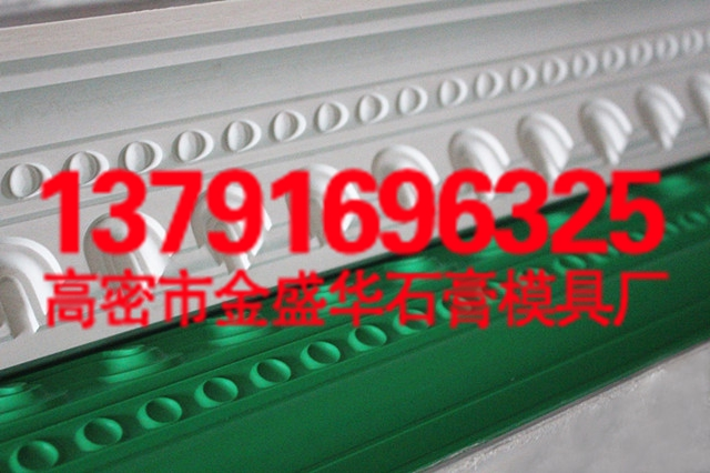 潍坊石膏模具厂家直销——广西石膏模具