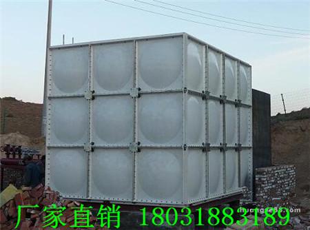 模压玻璃钢水箱