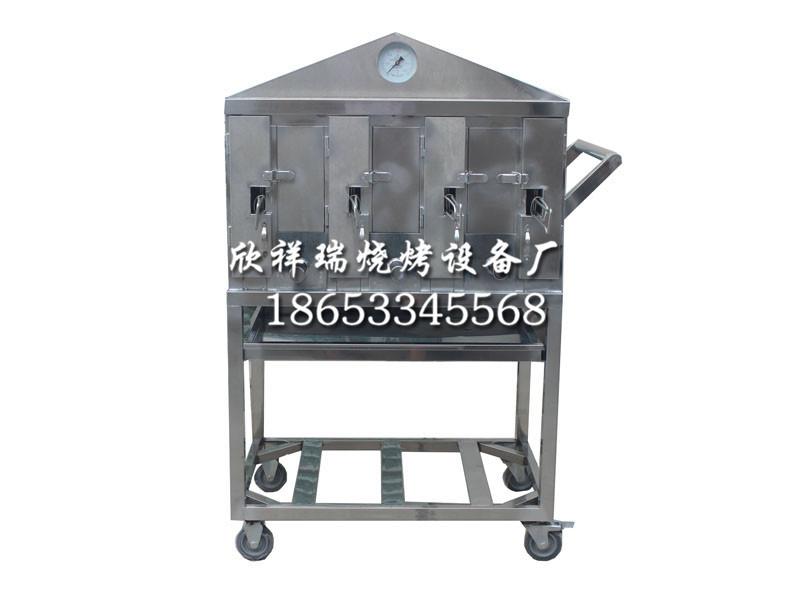 烤鱼炉,欣祥瑞不锈钢制品厂出售西餐木炭烤鱼炉