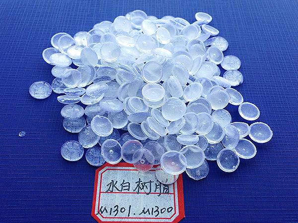 水白增粘树脂|肇庆供应实惠的水白树脂
