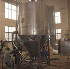 连云港气流喷雾干燥机|常州哪里有质量好的气流喷雾干燥机