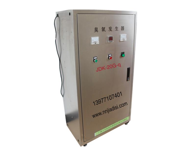 臭氧发生器-价位合理的臭氧消毒柜供销