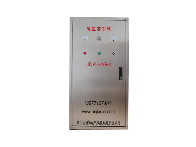 臭氧发生器,想买实惠的广东臭氧发生器,就来南宁佳迪斯