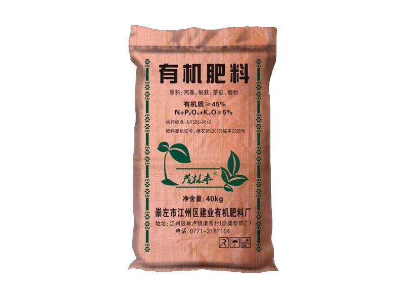 生物有机肥料供应_口碑好的广西有机肥料哪里有