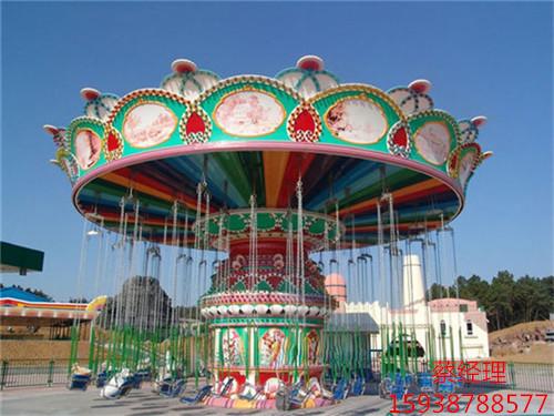 新式的水果飞椅-具有口碑的旋转水果飞椅厂家在河南