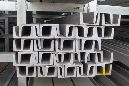 池州不銹鋼槽鋼-劃算的不銹鋼槽鋼就在合肥天潤