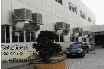 华信厂家直销环保空调
