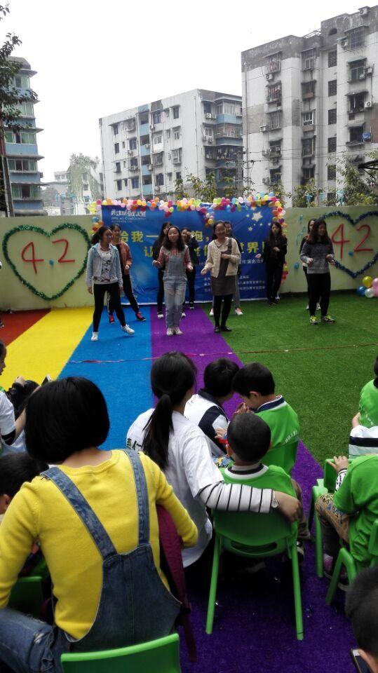 重庆智障儿童治疗教育培训康复中心哪里有合适的?