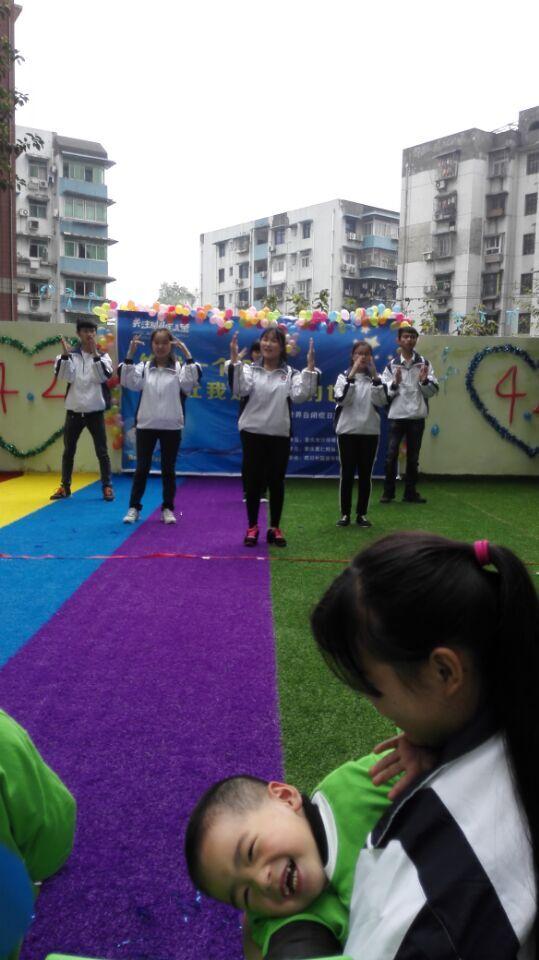 重慶為智力發育遲滯兒童服務周到的教育培訓機構