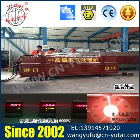 買1000℃高溫氨氣處理爐優選裕太防爆 1000℃高溫氨氣處理爐供應商