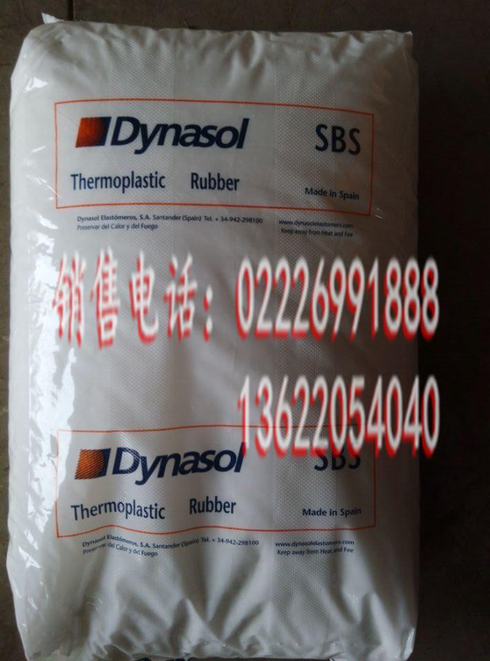 购置热塑性丁苯橡胶SBSC501 有品质的热塑性丁苯橡胶SBSC501品牌介绍