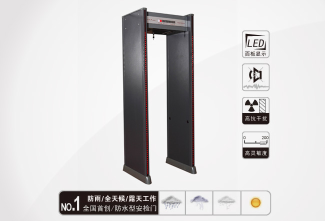 深圳安铠科技安检门K-300FD批发供应 哪里有安检门厂家