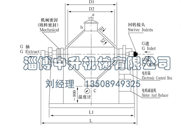 淄博搪玻璃双锥干燥机选淄博中升机械 山西搪玻璃双锥干燥器
