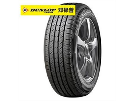 邓禄普轮胎厂家直销价格-齐齐哈尔邓禄普轮胎