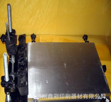 河南好的印刷器材供应——印刷器材哪家实惠