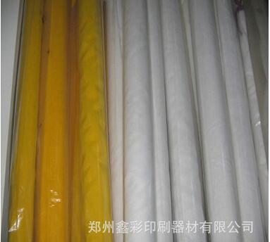 郑州鑫彩印刷供应同行中优质的涤纶网纱_濮阳涤纶网纱
