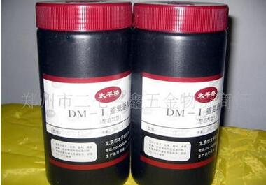 郑州地区质量好的感光胶 -洛阳油墨感光浆
