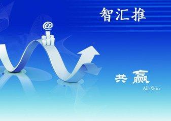 广州有品质的百度开屏广告服务报价-百度开屏广告方案