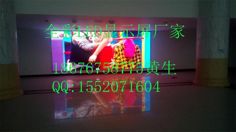 深圳室内P2.5LED顯示屏現貨供應_P2.5LED顯示屏價格千赢國際App下載