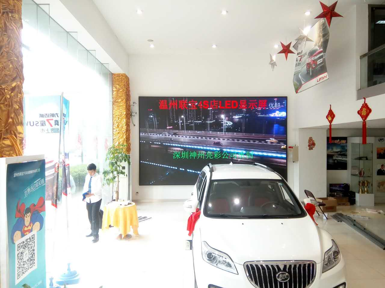 室内P3彩色LED屏-专业P3LED显示屏供应商当属神州