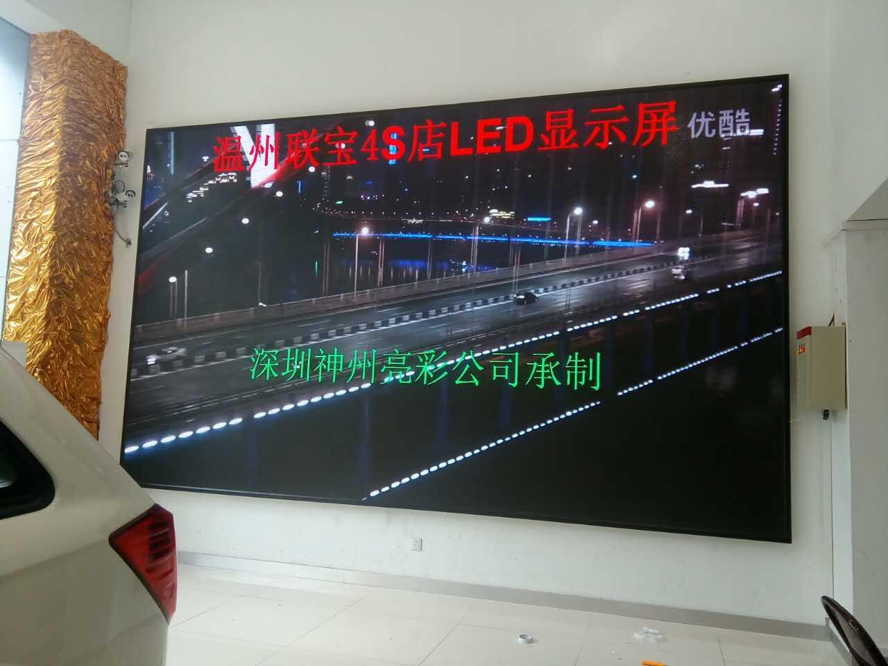 P3彩色LED屏批发-选购P3LED显示屏就找神州