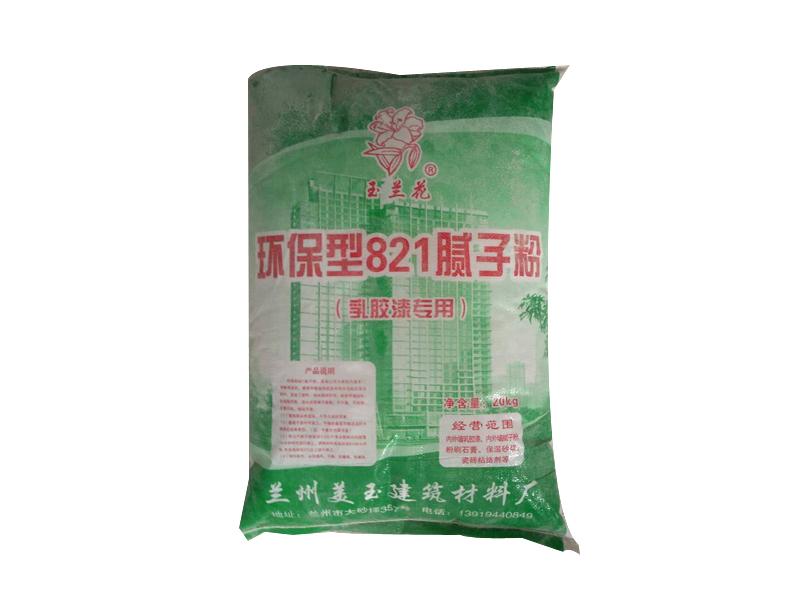 宁夏腻子粉|甘肃口碑好的腻子粉供货商是哪家