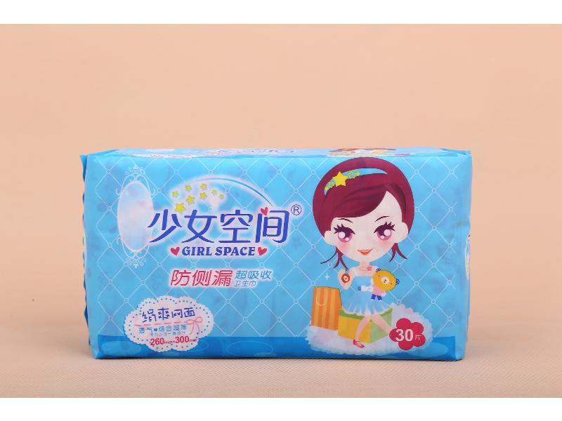 福建卫生巾-优惠的卫生巾哪家买