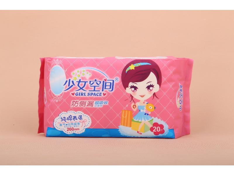 加工卫生巾-泉州买品牌好的卫生巾就找爱丽诗卫生用品