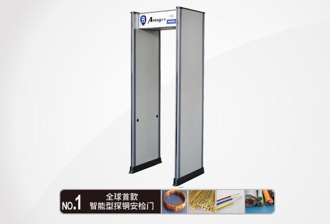 广东划算的安检门【供销】_安检门厂家