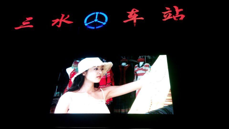 优良户外P6LED显示屏批发,北京P6LED电子屏