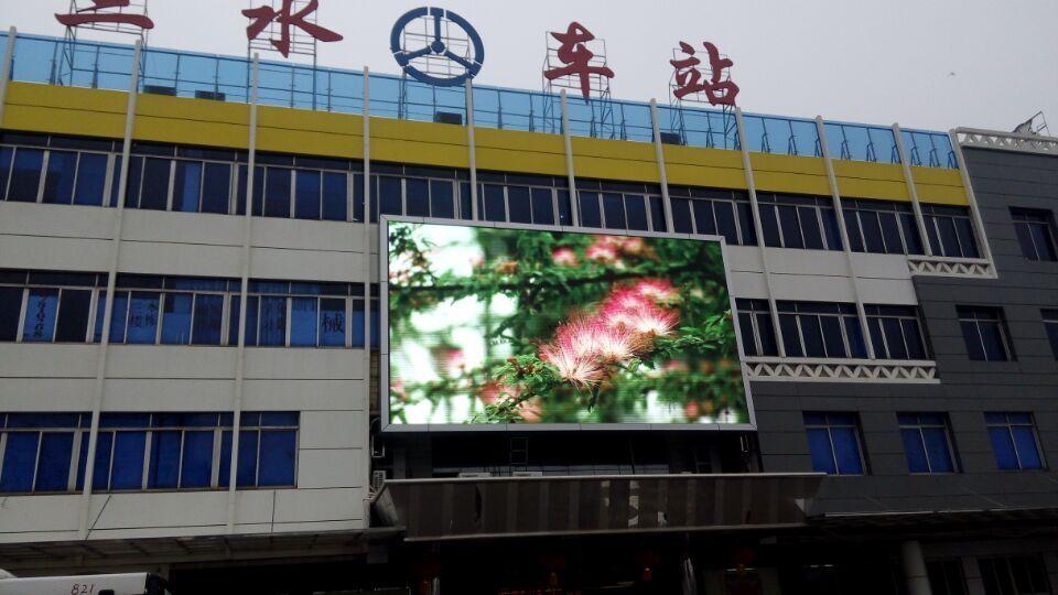 户外P6LED显示屏哪家好|北京P6LED显示屏